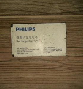 АКБ Phillips xenium