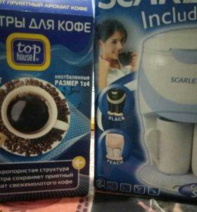 Кофеварка Sckarlett sc-1032 б/у