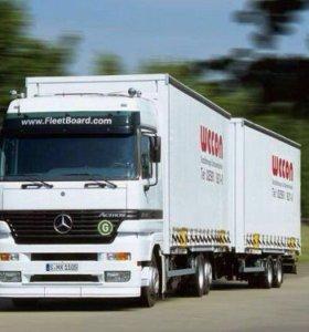 Любые объёмы грузов, доставим в срок