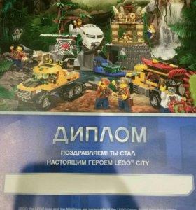 Вещи с мероприятия лего Казань