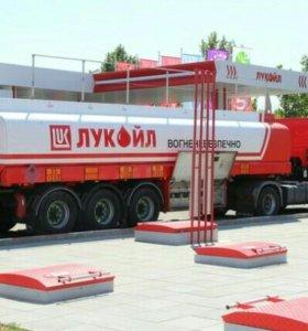 Бензин АИ-92/Дизель