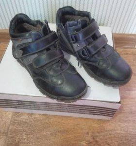 Ботинки зимние нат. кожа и мех 37 р-р