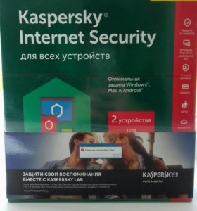 Kaspersky Internet Security.Продление