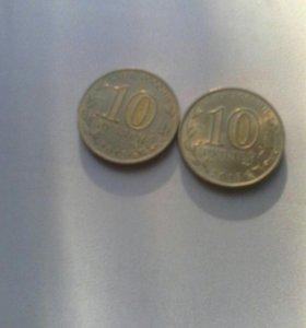 Монета 10 рублей юбилейная 2015 года