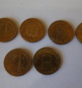 Памятные монеты России 10 руб.