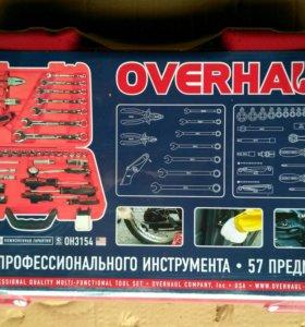 (Новый)Набор инструментов 57 предметов