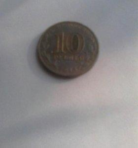 Юбилейная монета 10 рублей 2014 года