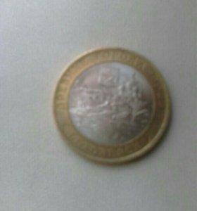 Юбилейная 10 рублей 2012 года