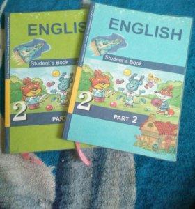 Английский за 2 класс