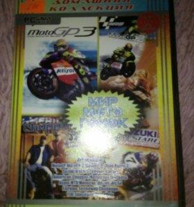 Диск игры мотогонки