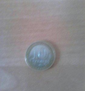 10 рублей юбилейная монета 2006