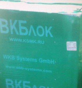 ВКБ - Блок