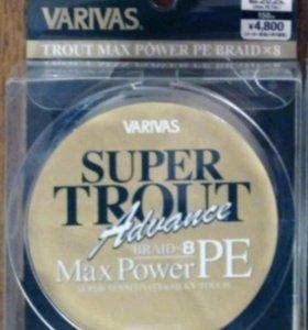 Шнур плетеный Япония Varivas Super Trout