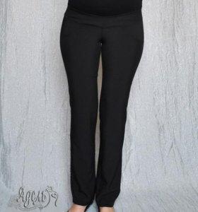 брюки для беременных 44р