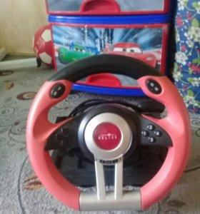 Педали и руль