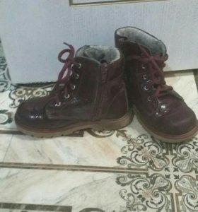 Кожан.ботинки