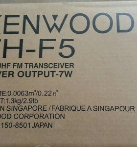 Рация Kenwood TH-F5(7Ватт)