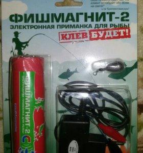 """Электронная приманка для рыбы """"Фишмагнит-2"""""""