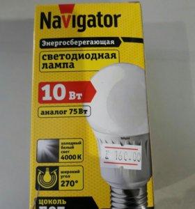 Светодиодная лампа 10Вт.
