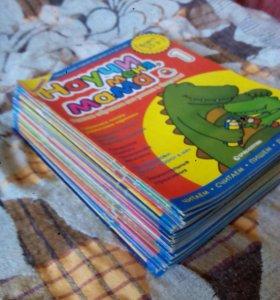 Обучающий журнал для детей '' Научи меня мама''