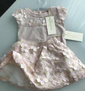 Chouppette комплект новое юбочка и блуза