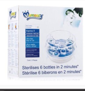 Стерилизатор бутылочек для св