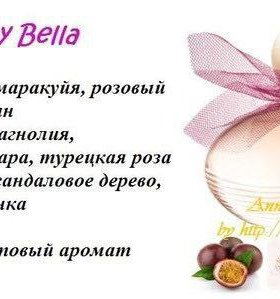 Avon Far away bella