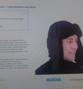 Шапка зимняя НОВАЯ.