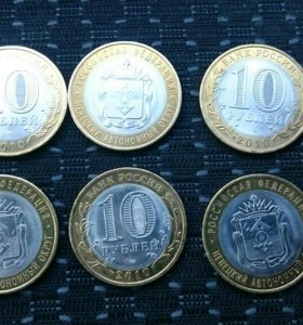 Ненецкий автономный округ 10 рублей