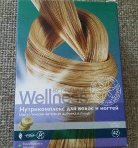 Нутрикомплекс, витамины для волос и ногтей