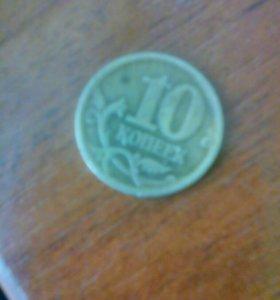 10 копеек с-п 2006 г латунь