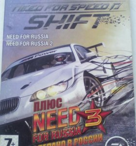 Игра Need For Speed. Shift.