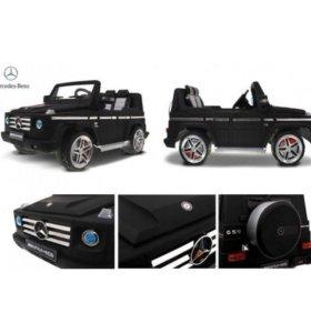 Электромобиль детский Гелендваген Mercedes G55