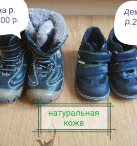 Обувь р.20-24