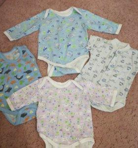 Боди на новорожденных 4 шт