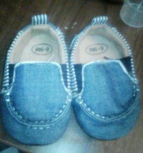 Обувь для малышек