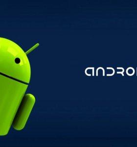 Ремонт смартфонов и устройств android