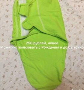 Детская одежда, вещи для новорождённых