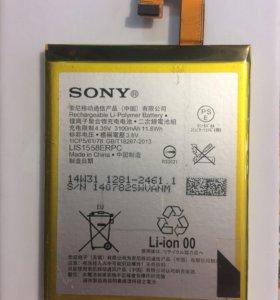 Аккумулятор Sony LIS1558erpc