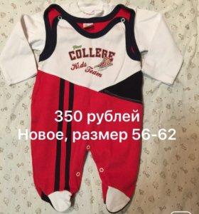 Детские вещи, одежда для новорождённых