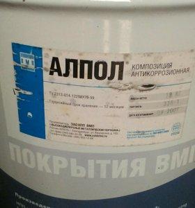 Краска антикоррозийная АЛПОЛ ведро 18 кг
