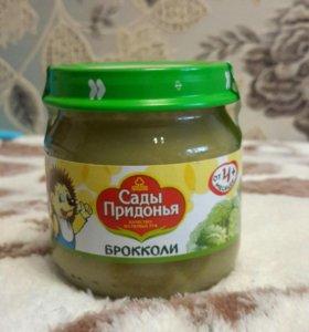 Овощное пюре броколли