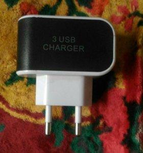 Зарядное устройство 3 USB