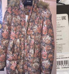"""Зимняя куртка для беременных """"буду мамой"""""""