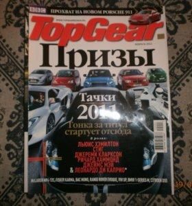 Журнал Топ гир Top gear февраль 2012
