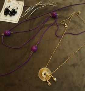 Бусы ожерелье цепочка серьги новые