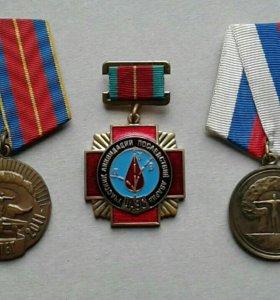 Медали Чернобыля