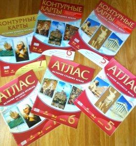 Контурные карты и атлас по истории