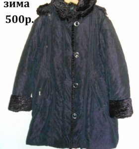 куртка-пальто,р.54-56