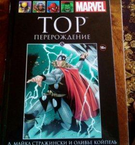 Комикс 'Тор: перерождение'. Лимитированное издание